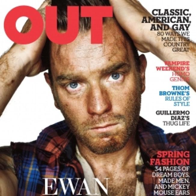 "Ewan McGregor: ""I Like Kissing Boys on Screen"""