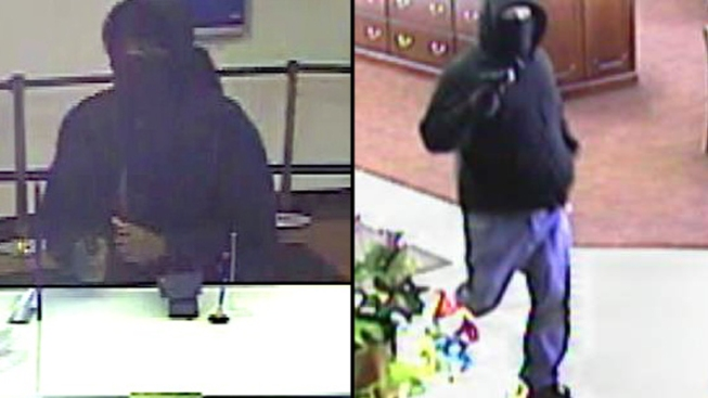 Bank Branches in West Suburb, Loop Robbed Saturday
