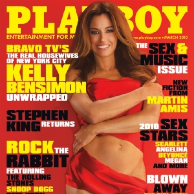 """Real Housewife"" Kelly Bensimon Makes Nude Debut in Playboy"