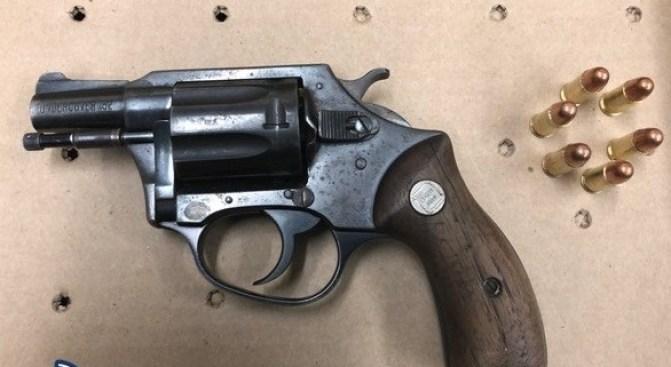 Off-Duty Chicago Cop Shoots Husband