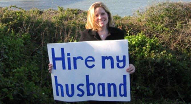 """Find My Husband a Job"""