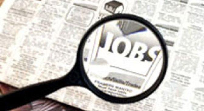 Fewer Summer Jobs For Teens: Report
